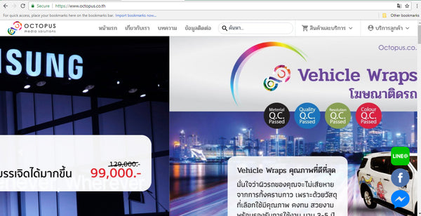Ecommerce Web Design & Development in Bangkok Thailand for Octopus 1