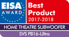 EISA Award - Best Product 2017-2018 - Home Theater Subwoofer