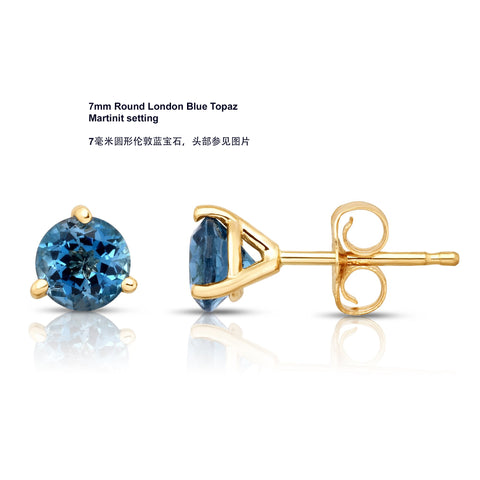 Reserved for Rob: 7mm Round London Blue Topaz Earrings 14k White Gold, Martini Cocktail Style, Friction Post