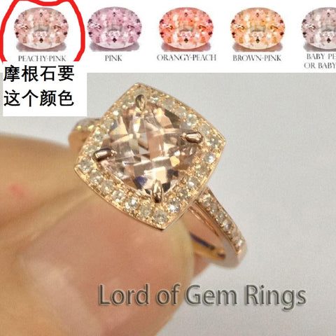 Reserved for Launie  Cushion Morganite Wedig Ring Sets Pave Diamond Band 18K White  Gold 8mm