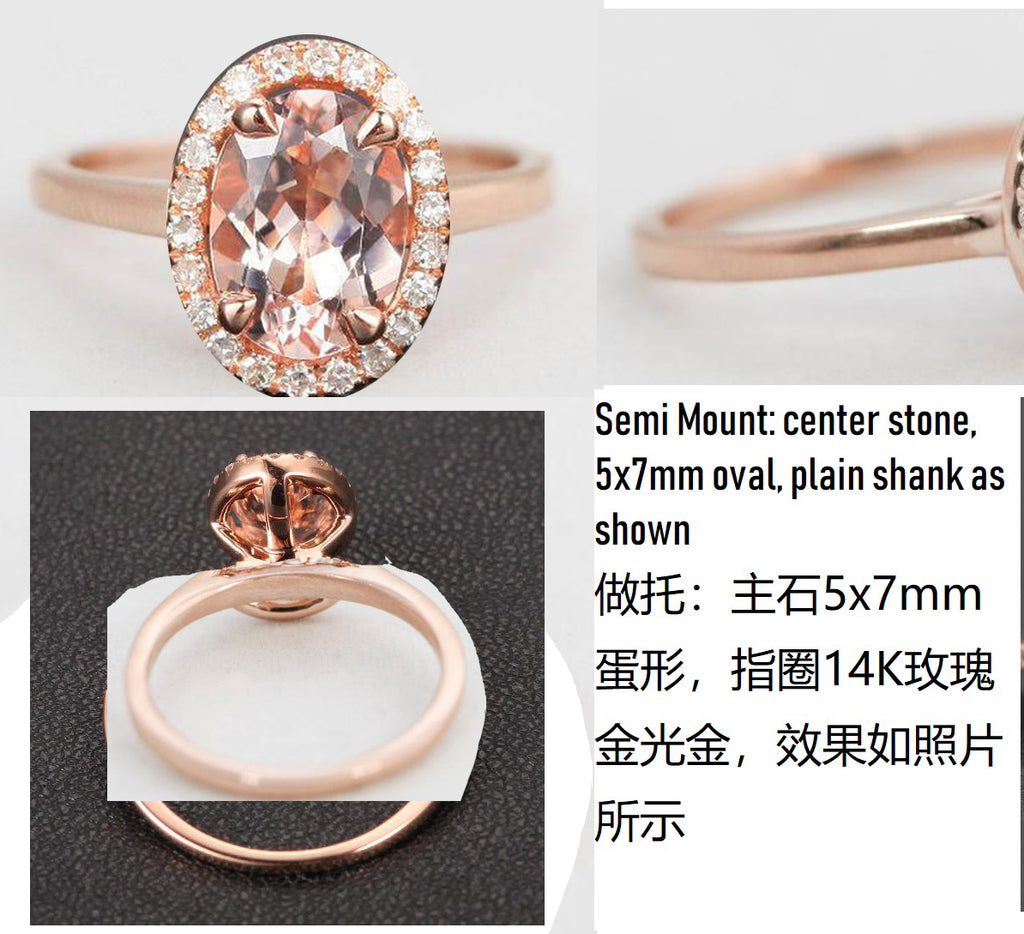 Reserved for AAA  Semi Mount Ring Diamond Halo Rose Gold  Oval 5x7mm