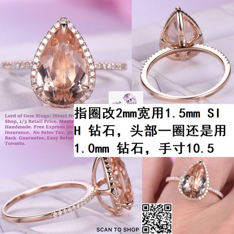 Reserved for AAA  Elongated Pear Morganite Ring 2mm Wide Shank 14K Rose Gold 8x12mm
