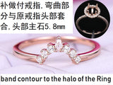 Reserved for AAA Custom Round/Marquise Diamond Band Contour to Halo 14K White Gold