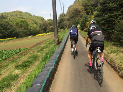Country Roads on Tokyo cycling route
