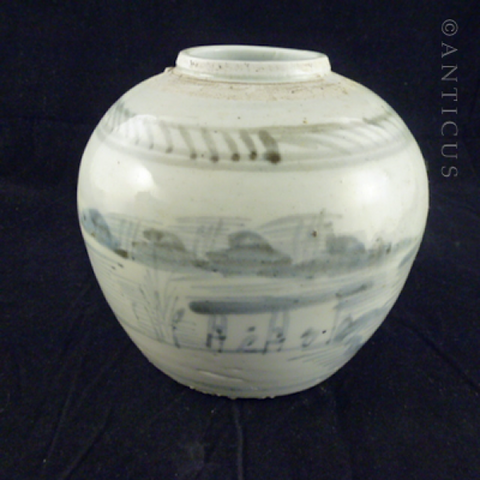 Large Glazed Ginger Jar, Possibly Joseon Dynasty.
