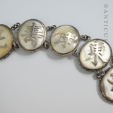 Chinese Silver & Mother of Pearl Belt.