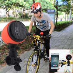 Outdoor Sports Bluetooth V3.0 Rechargeable Handle Bar Speaker