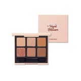 Etude House Play Color eyes Heart Blossom (#01 Beige Blossom)