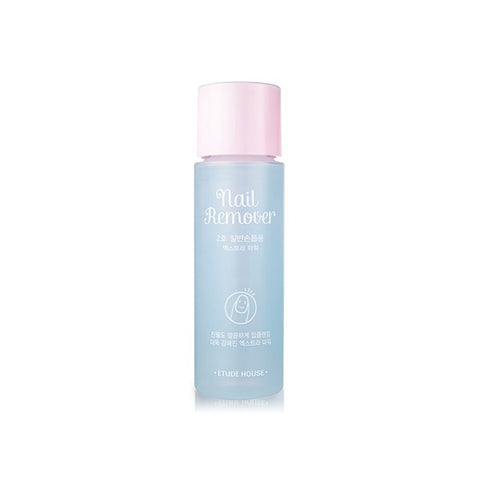 Etude House Nail Remover (Extra Power)