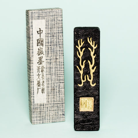 Chinese Ink Stick