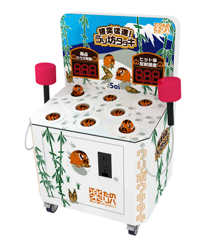 Hit-the-hog Arcade Game
