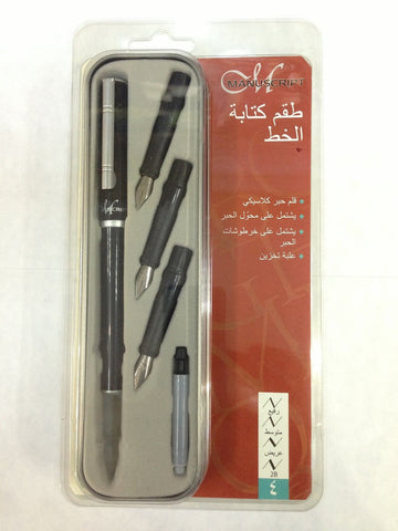 MANUSCRIPT ARABIC CALLIGRAPHY - SET OF 4