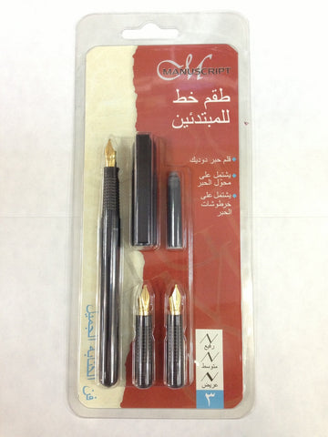 MANUSCRIPT ARABIC CALLIGRAPHY - SET OF 3