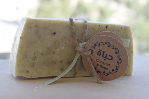 Coconut and Sage Soap