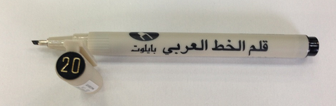 PILOT ARABIC CALLIGRAPHY PEN 2.0MM - BLACK