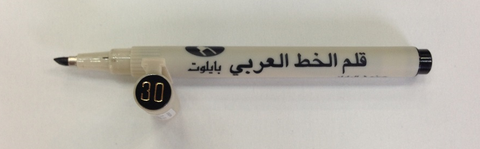 PILOT ARABIC CALLIGRAPHY PEN 3.0MM - BLACK - BOX OF 12