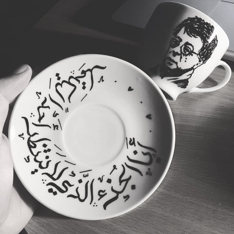 Large Turkish Coffee Cup - Hand Drawn & Hand Written Calligraphy