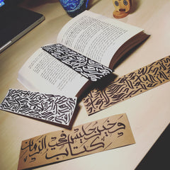 Bookmark - Calligraphy Written