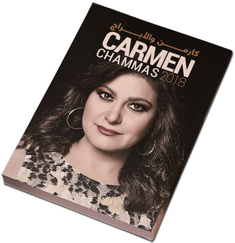 Carmen Chammas 2018 Horoscope Book (Arabic)