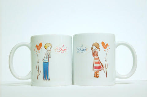 I Love You ( Set Of 2)
