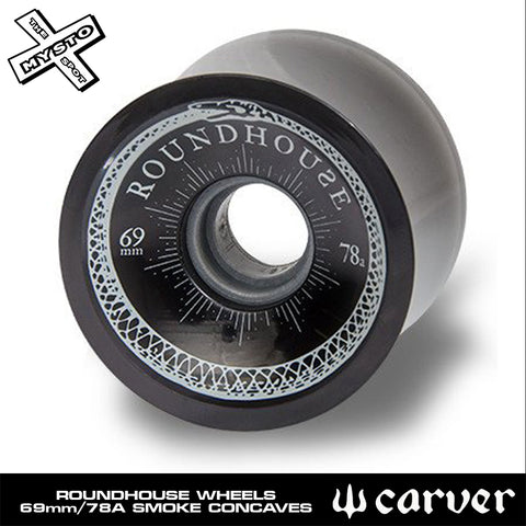 "Carver - Carver Skateboards - ...Lost 28"" Beanbag - C7 Complete - Products - The Mysto Spot"