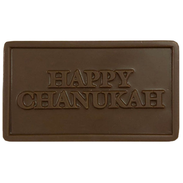 Happy Chanukah Bar-Small