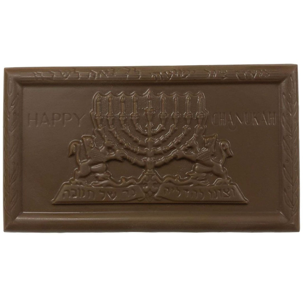Happy Chanukah Bar-Large