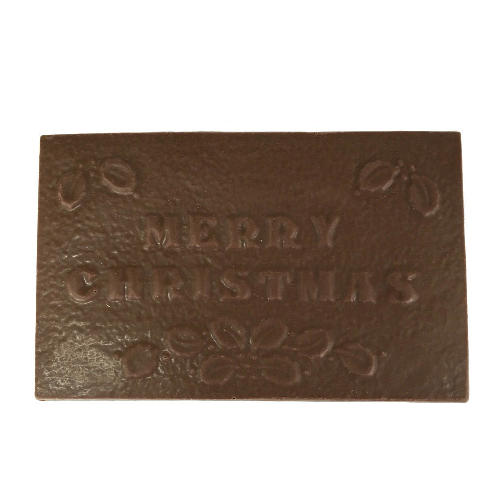 Merry Christmas Bar-Large