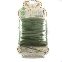 Amiet Polyester Olive 22yards (20m) .5mm - Beads Gone Wild