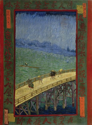 Artifact Puzzles - Van Gogh Bridge In The Rain Wooden Jigsaw Puzzle
