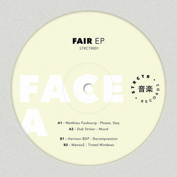 Various Artists - Fair EP