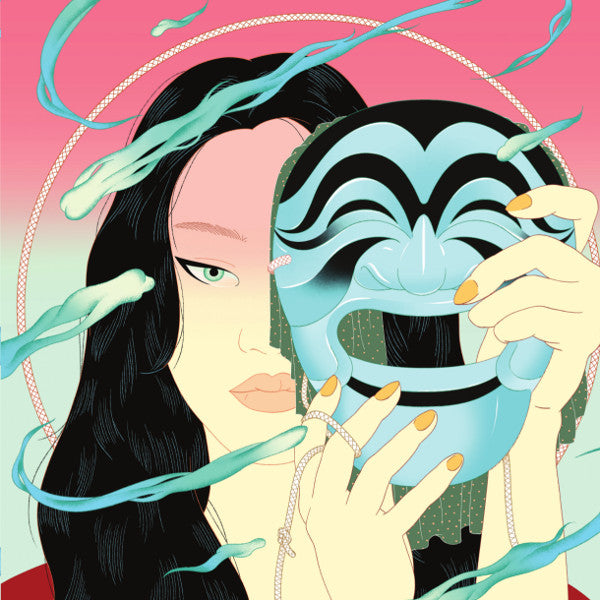 Peggy Gou - Moment EP (SHIPPING NEXT WEEK)