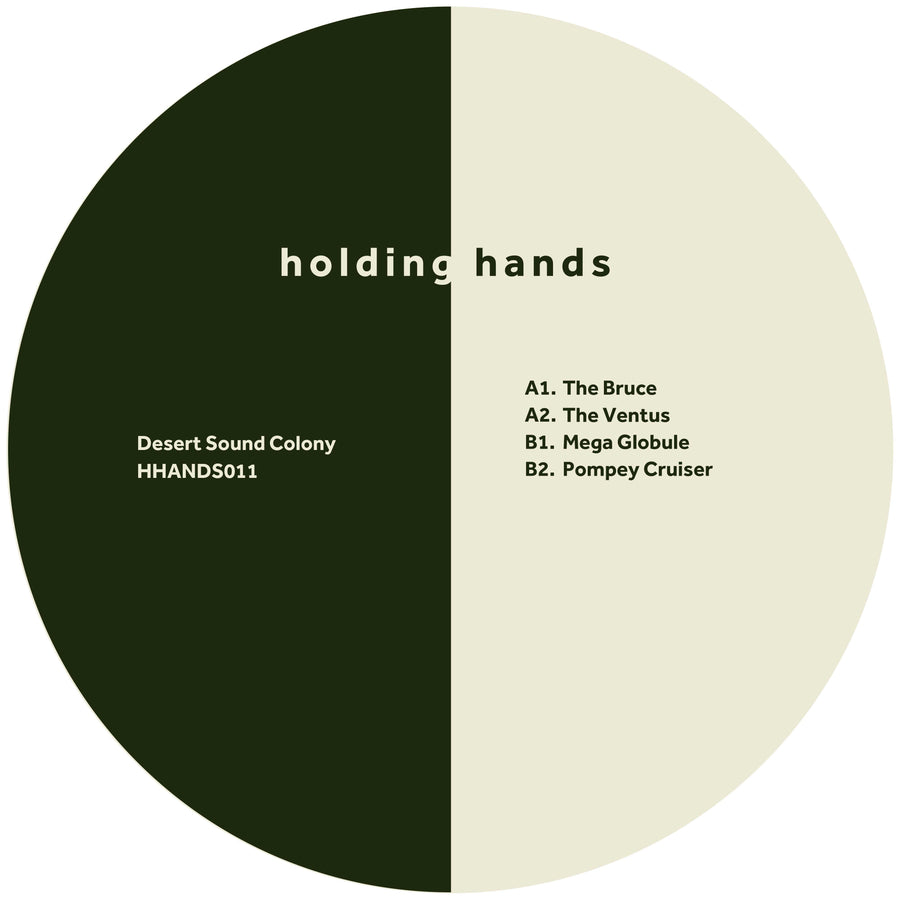 Desert Sound Colony - The Bruce EP