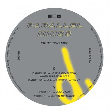 Daniel 58 and Yohei S. - Eight Two Five (PRE-ORDER)