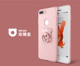 iPhone7/ 7Plus 小熊指環手機保護套