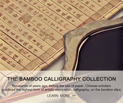 Culture of Bamboo Calligraphy Collection
