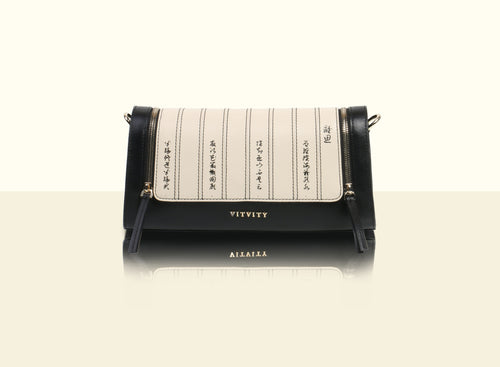 Bamboo Calligraphy Clutch- Black and Creamy White