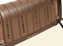 Preorder - Bamboo Calligraphy Clutch - Gold, Metallic Green and Brown