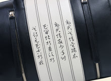 Preorder - Bamboo Calligraphy Top Handle - Black and Creamy White