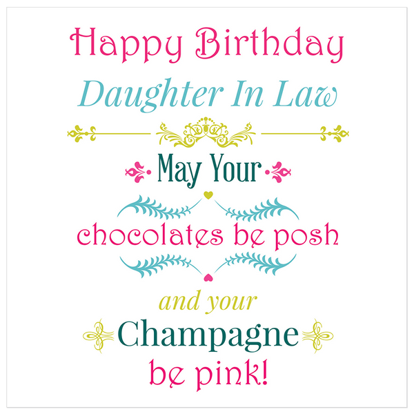Happy Birthday Daughter In Law Juicy Lucy Designs Trade