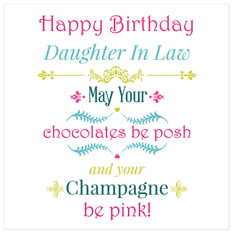 Greeting Cards Tagged Daughter In Law Juicy Lucy Designs Trade