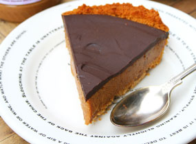 Chocolate Pumpkin Spice Peanut Butter Pie Recipe