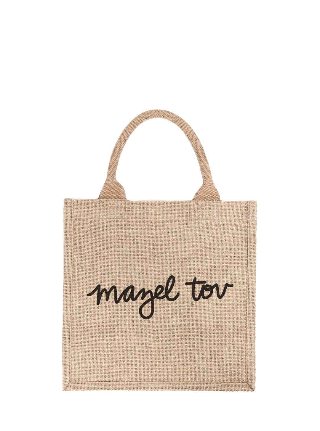 Large Mazel Tov Reusable Gift Tote In Black Font | The Little Market