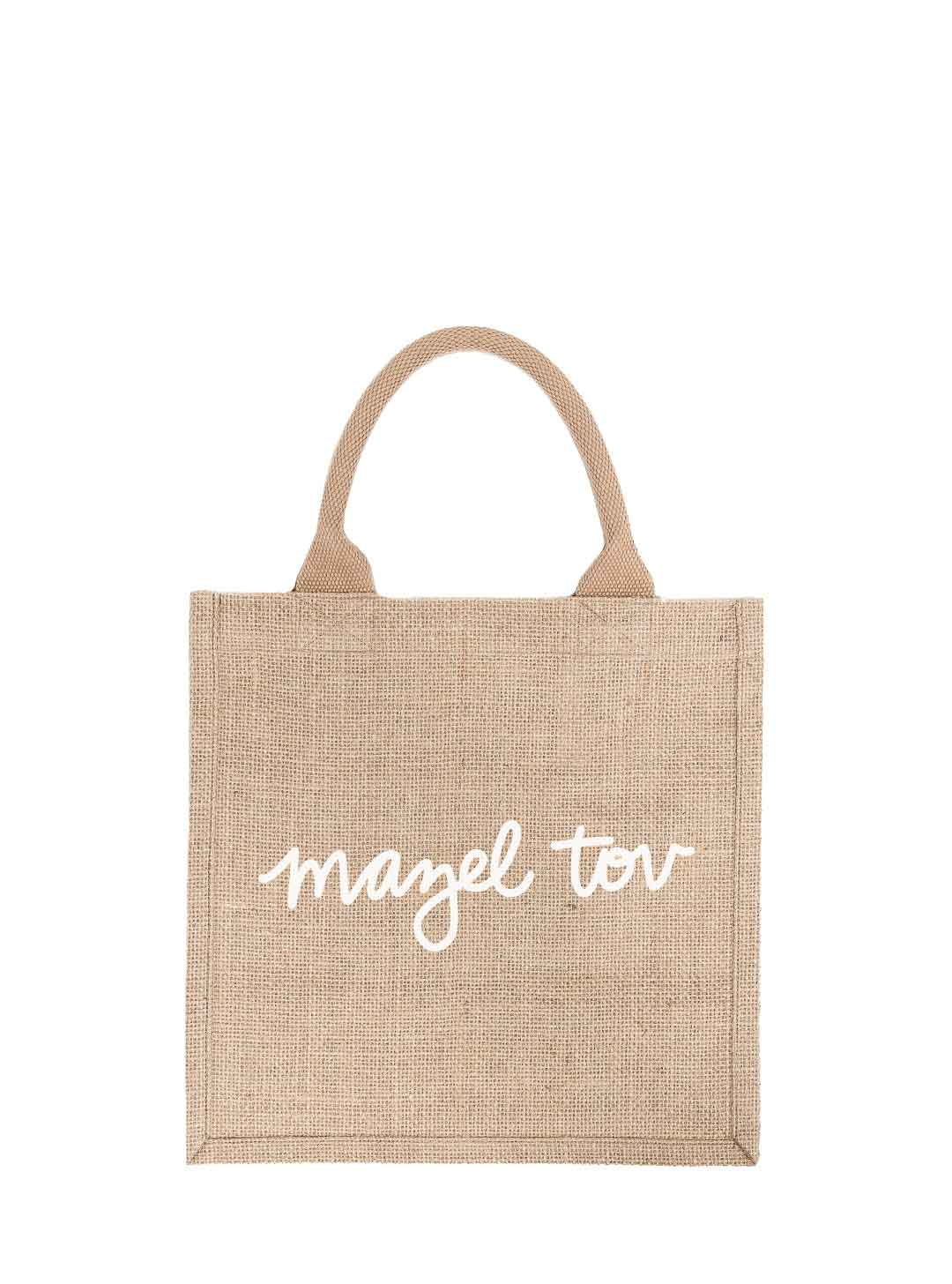 Large Mazel Tov Reusable Gift Tote In White Font | The Little Market