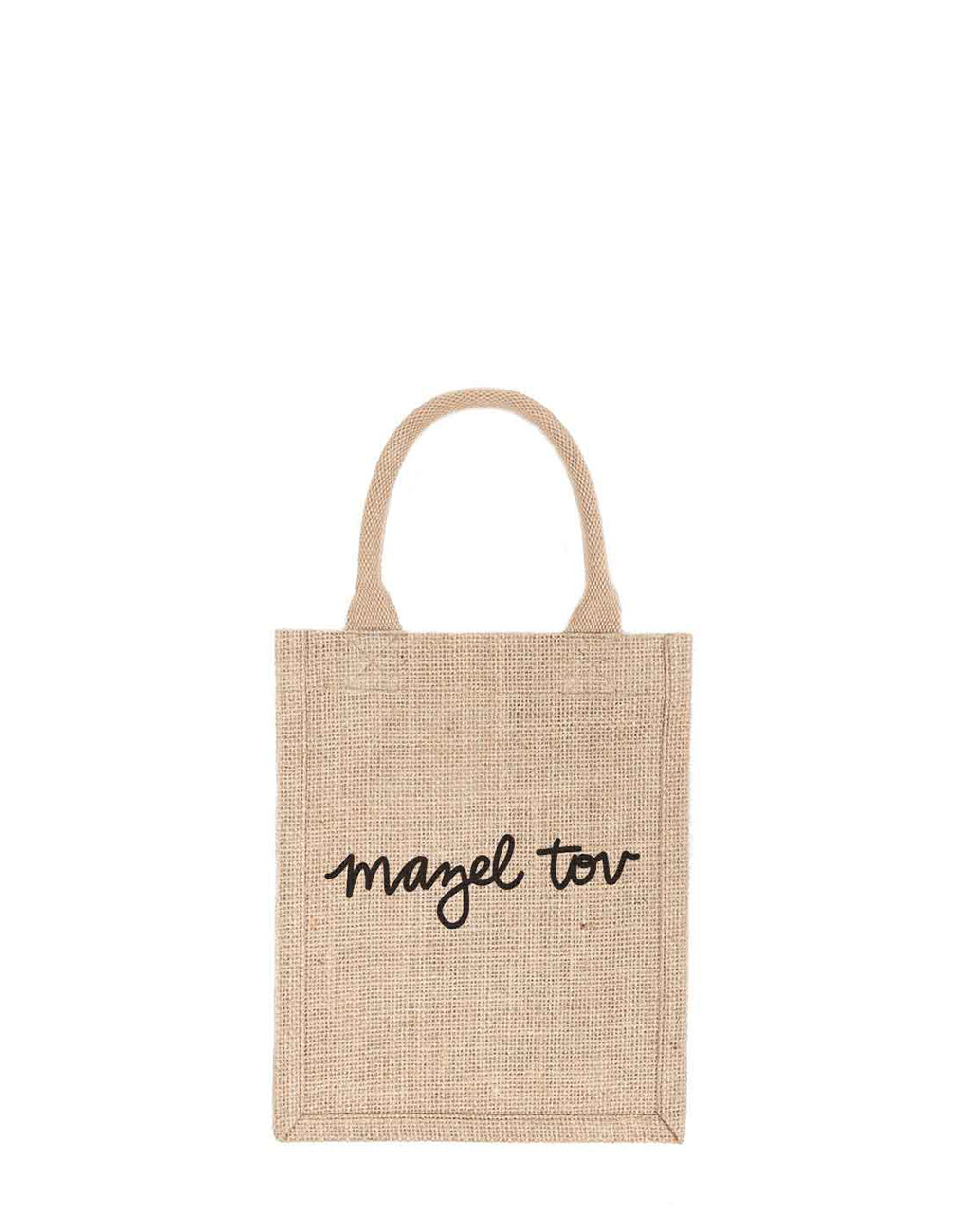 Small Mazel Tov Reusable Gift Tote In Black Font | The Little Market