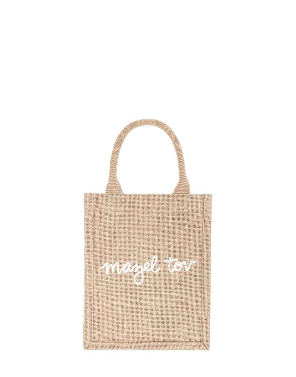 Small Mazel Tov Reusable Gift Tote In White Font | The Little Market