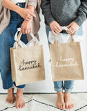 Medium Happy Hannukah Reusable Gift Totes In Black And White Font | The Little Market