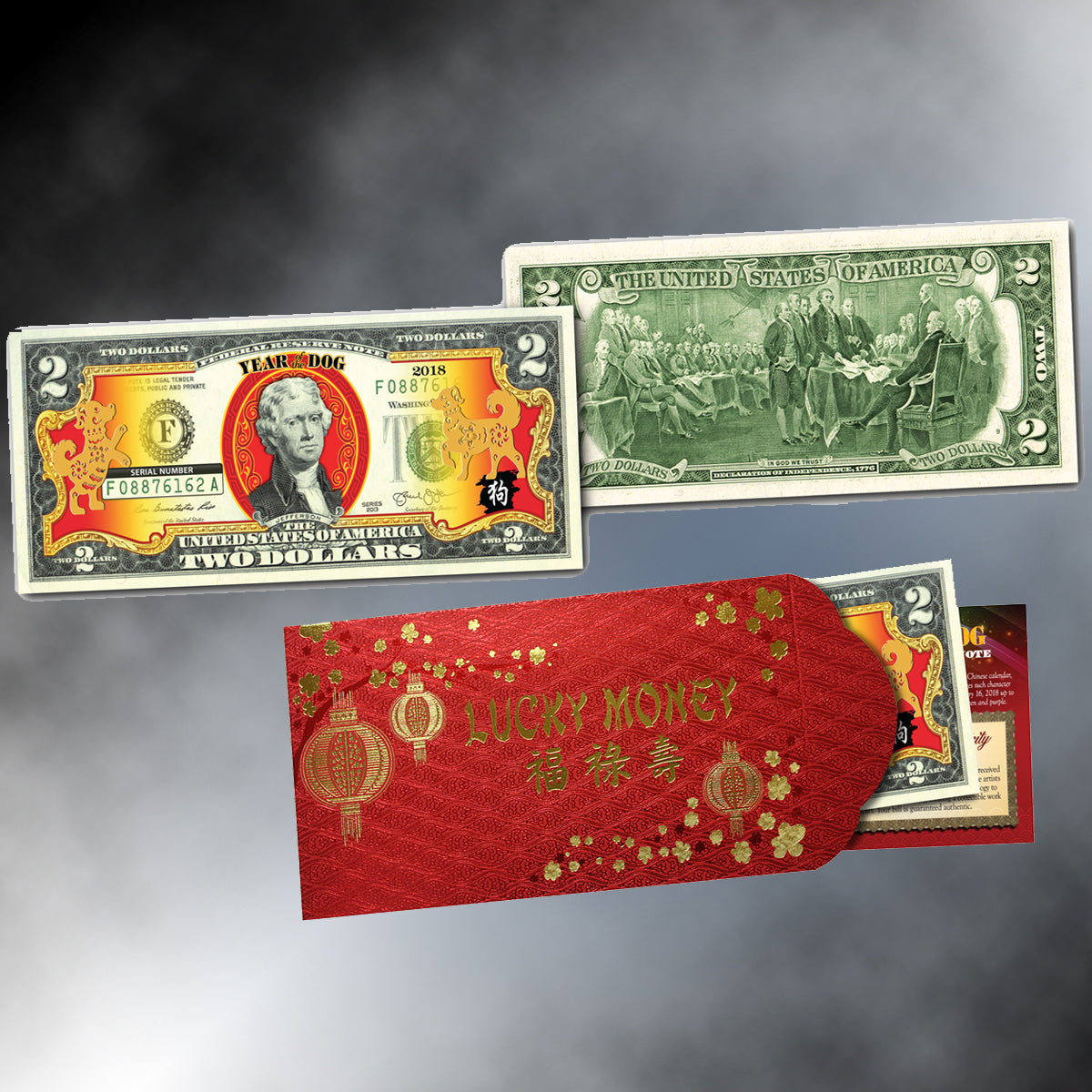 2018 - Year of the Dog Hologrammed $2 Bill