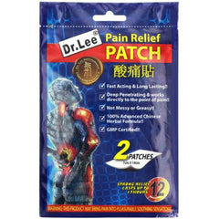 Pain Relief Patches 2 Pack