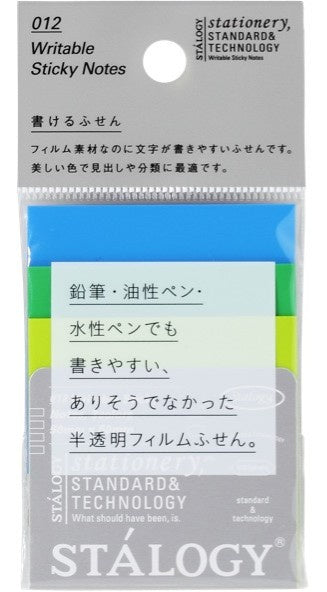Writable Sticky Notes Green And Blue